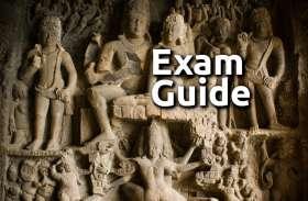 Exam Guide: इस ऑनलाइन टेस्ट से चेक करें अपनी कांपीटिशन एग्जाम की तैयारी