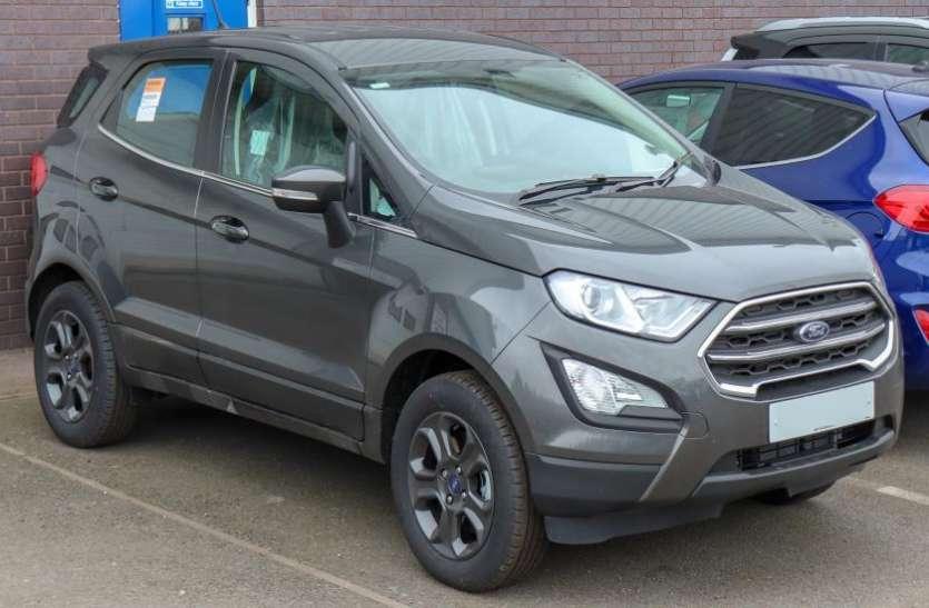 EcoSport समेत Ford की इन कारों पर मिल रहा 1.25 लाख रुपए का भारी डिस्काउंट