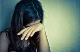 Molesting: 11 साल की नाबालिग पर बिगड़ी BEO की नीयत, हाथ पकड़कर करने लगा गंदी हरकत