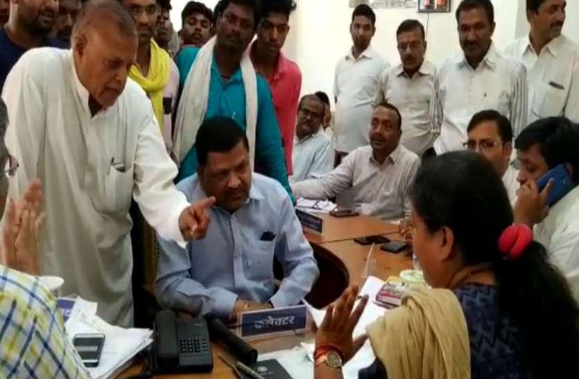 कांग्रेस जिलाध्यक्ष की कलेक्टर से बहस, नेताओं ने ऊंगली दिखाकर की बात; IAS ने ऑफिस से डांटकर भगाया