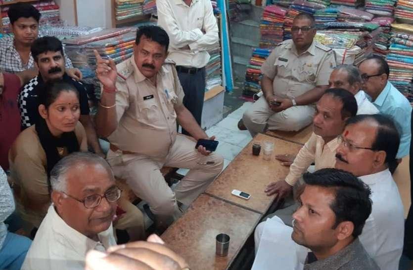छह माह में दिखे नहीं, अब कर रहे परेशान व्यापारियों ने बैठक में यातायात पुलिस कर्मियों पर लगाए आरोप।