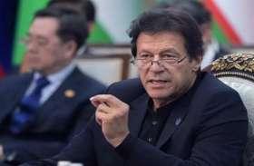 Imran Khan ने टैगोर की लाइन को खलील जिब्रान के नाम पर किया ट्वीट, हुए ट्रोल