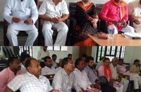 भारतीय जनता पार्टी का जून महीने में व्यस्त कार्यक्रम, एक बार फिर बूथ स्तर पर पहुंचेगी