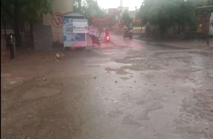 Rain news :जोधपुर सहित अधिकांश हिस्सों में अच्छी बारिश