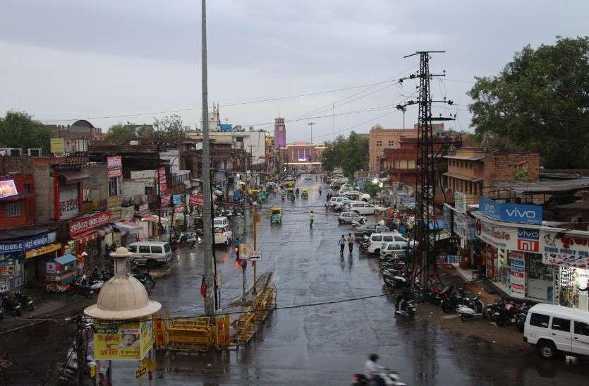 Weather jodhpur : जोधपुर में शाम को बारिश से मौसम खुशगवार