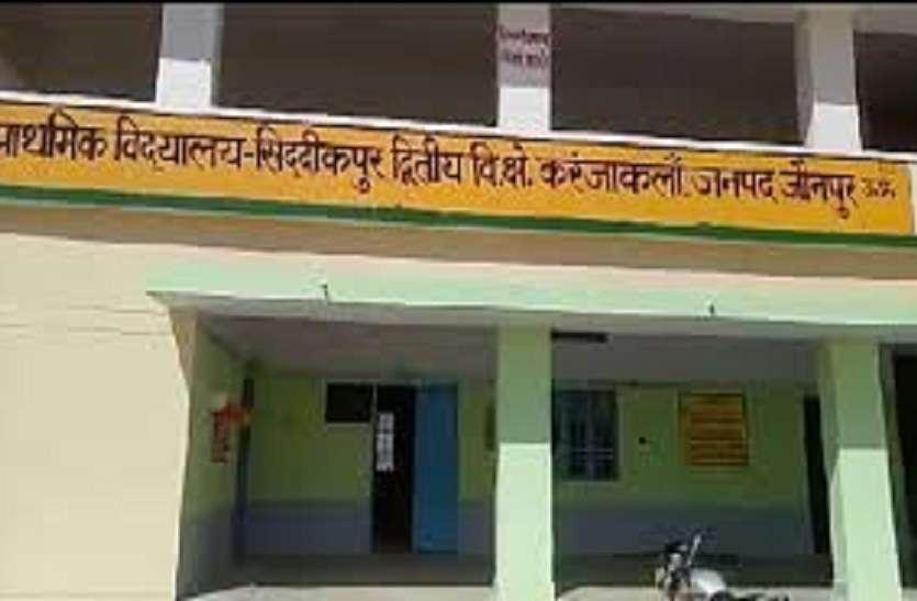 25 जून से खुलेगें परिषदीय स्कूल, एक जुलाई से होगी बच्चों की पढ़ाई