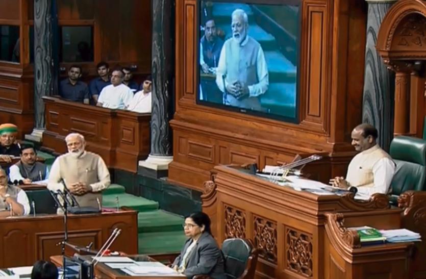 PM मोदी ने की लोकसभा स्पीकर OM BIRLA की तारीफ़, कहा - 'भरोसा है कि निष्पक्षता से करेंगे सदन का संचालन'