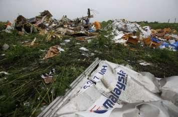 Malaysia Airlines flight MH17 को मार गिराने के मामले में चार पर आरोप, 2020 में होगी सुनवाई