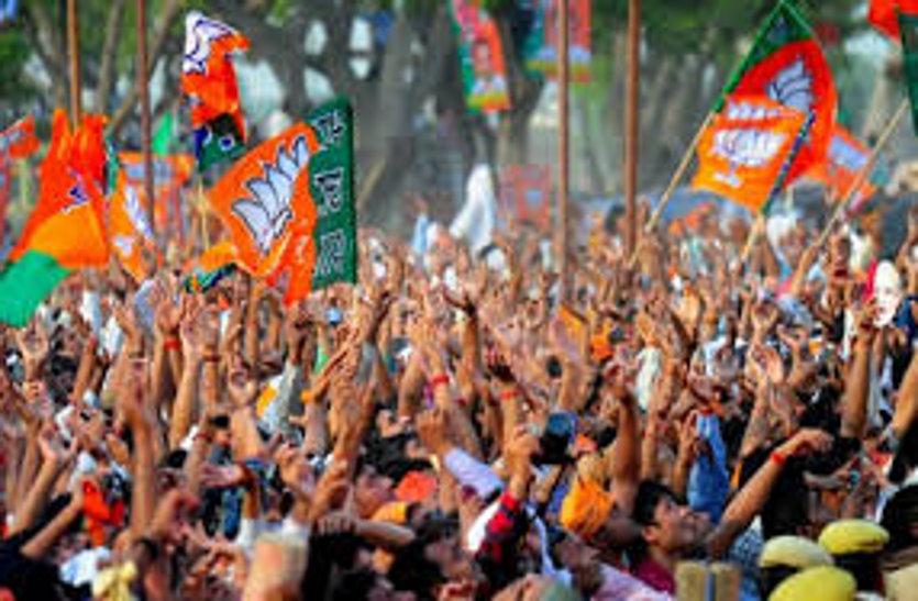 सरकार की विफलता गिनाने आए भाजपाई, पार्टी के विधायक नदारद