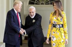 India-US Relation: मोदी-ट्रंप के व्यक्तिगत संबंधों से सुधरेंगे भारत-अमरीका के रिश्ते