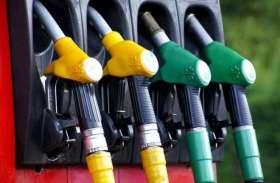 सरकार ने बढ़ाई रेट फिर भी नहीं मिला पेट्रोल डीजल