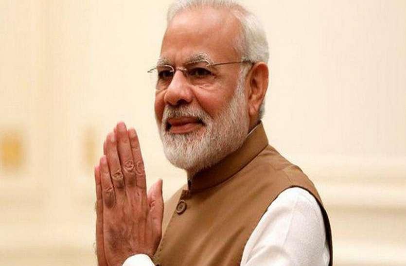राज्यसभा में पीएम मोदी ने कांग्रेस को दिया करारा जवाब
