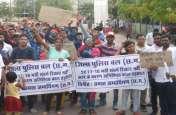 पुलिस भर्ती परीक्षा रिजल्ट जारी नहीं किए जाने के विरोध में अभ्यार्थियों ने निकाली रैली
