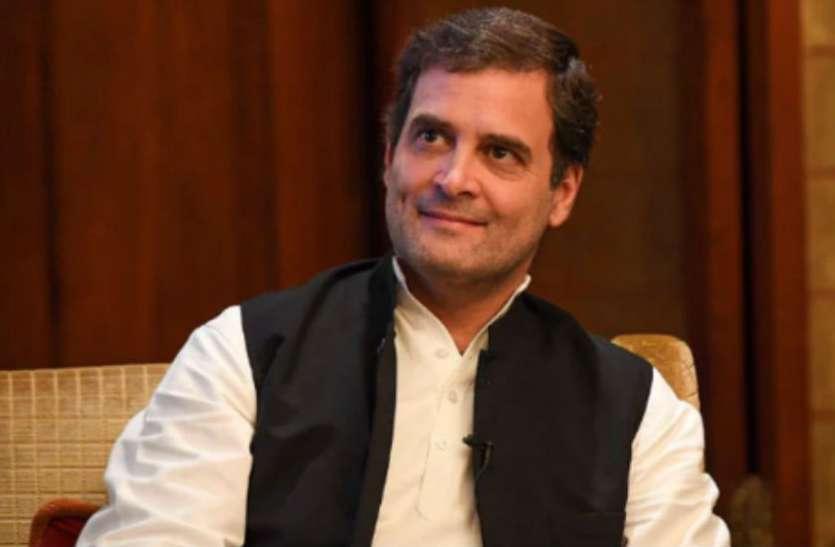 भाजपा नेता ने राहुल को दी जन्मदिन का बधाई, कहा- आप यूं ही करते रहें मोदीजी का सहयोग
