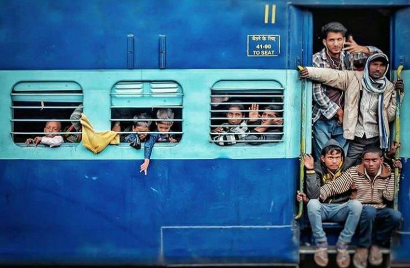 भारतीय रेलवे का बड़ा निर्णय, अब रेल अधिकारी करेंगे जनरल डिब्बे में यात्रा