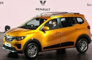 Renault की 7 सीटर MPV Triber से उठा पर्दा, फीचर्स में Maruti Ertiga को देगी टक्कर