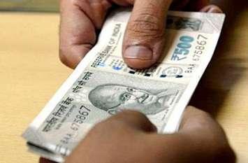 राशन डीलरों से 40 हजार की रिश्वत लेते जिला रसद अधिकारी गिरफ्तार