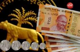 अर्थव्यवस्था में पैसे की कमी दूर करेगा RBI, नकदी बढ़ाने के लिए तैयार किया ये प्लान