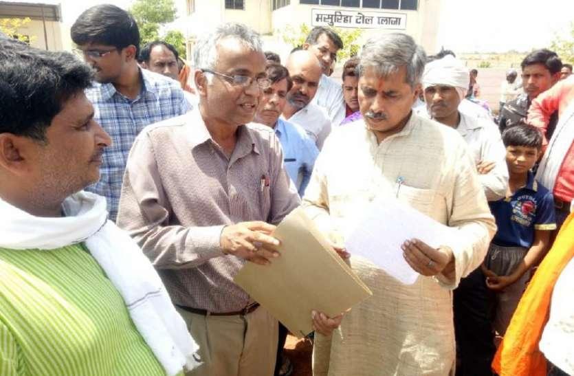भाजपा विधायक का टोल प्लाजा पर 6 घंटे हंगामा, तीन घंटे  बंद रही वसूली