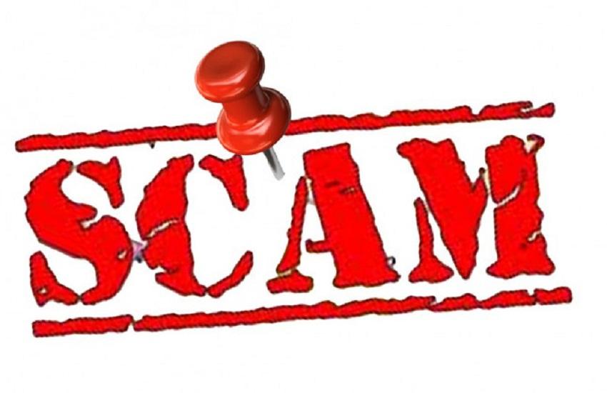 फर्जी दस्तखत से निकाले रुपए, अधिकारी ने दिए जांच के आदेश