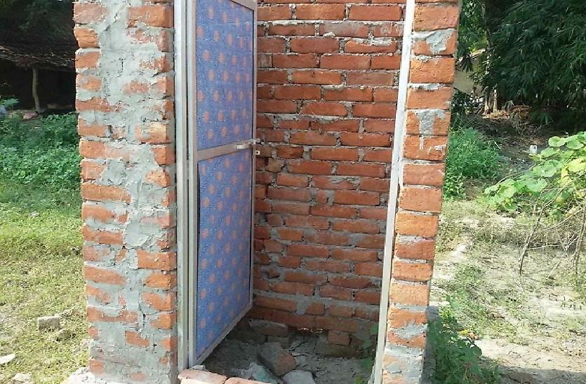 यूपी में शौचालय निर्माण में करोड़ों का घोटाला, जांच के नाम पर लीपापोती