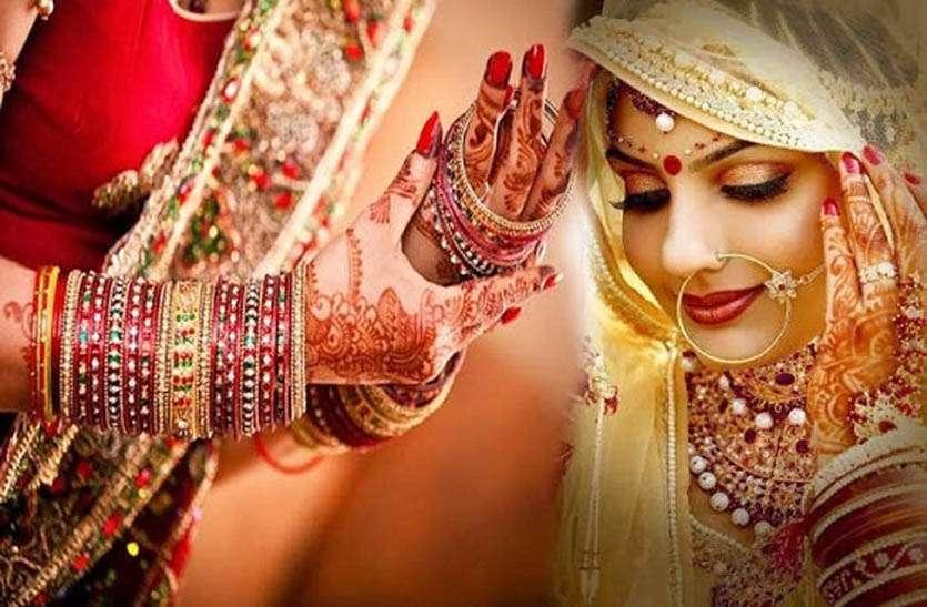 विवाहित स्त्री को कभी नहीं करने चाहिए ये 5 काम, तीसरे नंबर का तो बिलकुल न करें