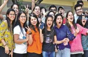 प्रदेश के इकलौते डेयरी इंजीनियरिंग कॉलेज में इस रैंक वाले छात्रों को मिलेगा मौका, IIT से भी ज्यादा कठिन यहां प्रवेश