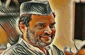 राहुल गांधी के जन्मदिन पर प्रधानमंत्री नरेंद्र मोदी ने दी बधाई, कांग्रेस ने शेयर किया वीडियो