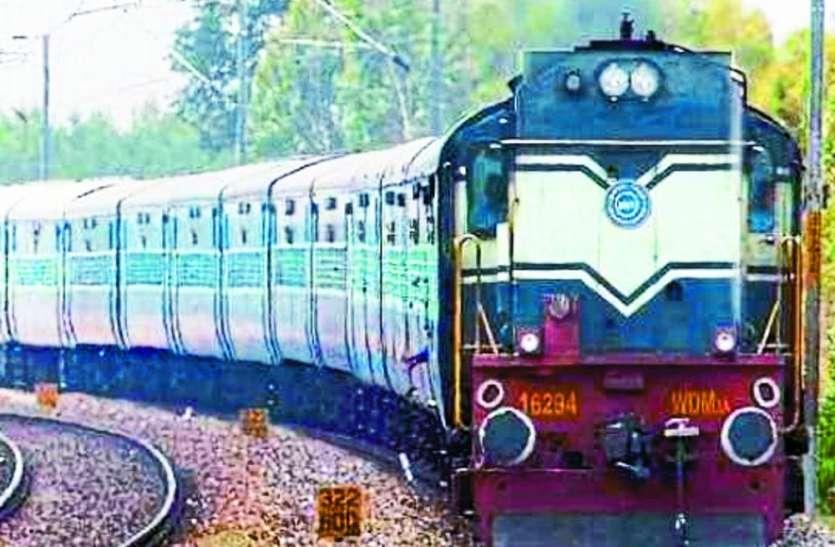 पन्ना में बंद होगा रेलवे टिकट आरक्षण केंद्र, पोस्ट ऑफिस से होगा शुरू