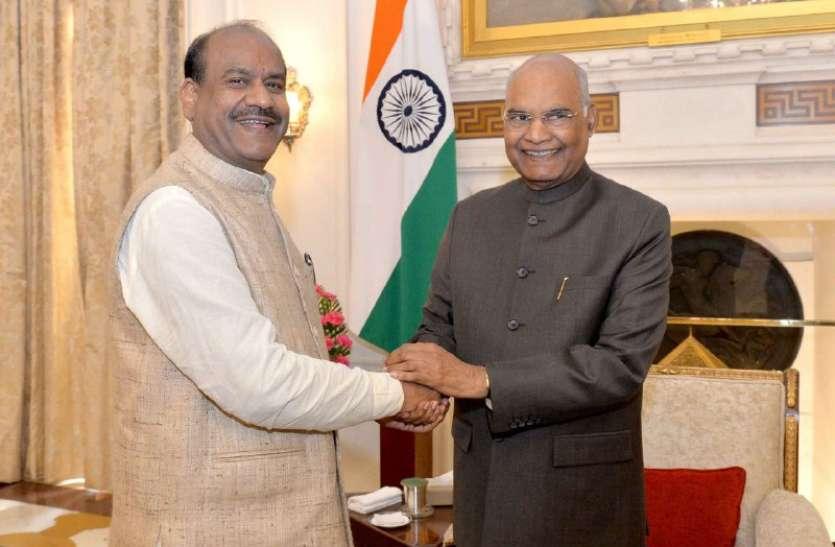 Om Birla बने लोकसभा स्पीकर, राष्ट्रपति और उपराष्ट्रपति से की मुलाकात