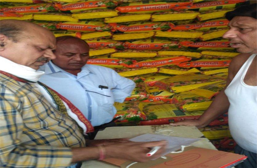 प्रमाणित बीज ही खरीदें किसान, बाजार में मिलने वाला बीज हो सकता है अमानक स्तर का