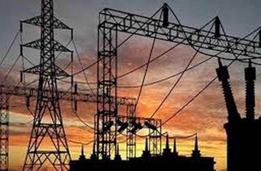 जिले में हो रहा १५ फीसदी लाइनलॉस, नहीं पड़ता बिजली शेडूयल पर फर्क
