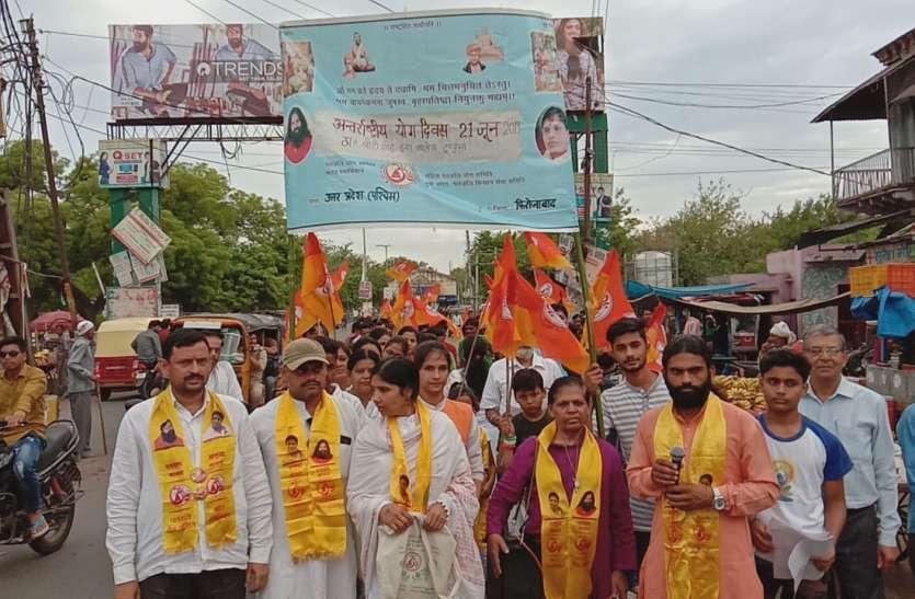 विश्व योग दिवस को लेकर किया गया ये काम, अब हर गांव, नगर और जिले में गूंजेगी योग की आवाज, देखें वीडियो