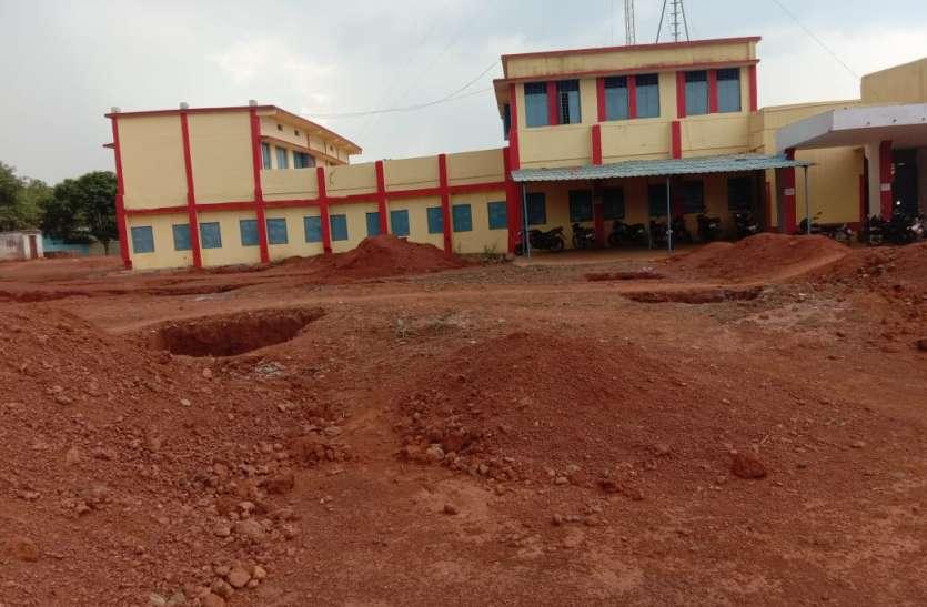 करोड़ों राशि आवंटित, सालभर से निर्माण की बाट जोह रहा शासकीय पुष्पराजगढ़ कॉलेज
