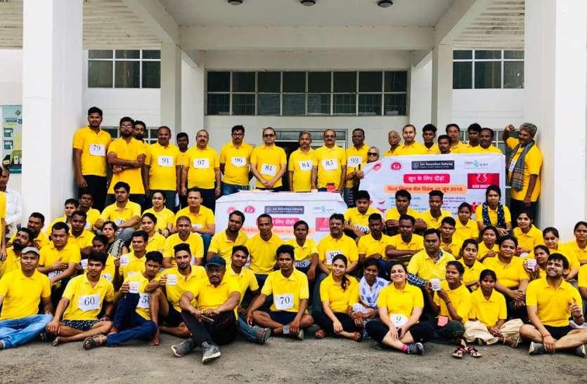 विश्व सिकलसेल दिवस मैराथन में कलेक्टर और नागरिकों ने खून के लिए लगाई दौड़