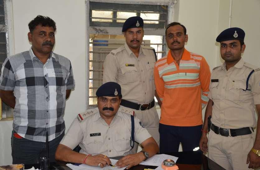 -पांच लाख रुपए में दी थी महिला की हत्या करने की सुपारी, रायसेन जिले से आकर की थी हत्या
