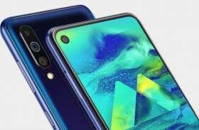 Samsung Galaxy M40 आज फिर होगा सेल के लिए उपलब्ध, Jio-Vodafone-Idea के यूजर्स को मिलेगा फायदा
