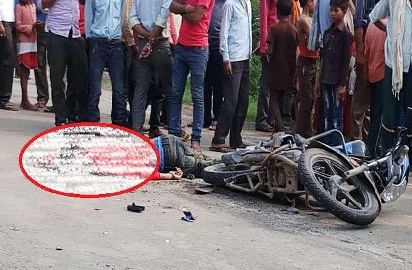 Accident : बस व बाइक की आमने-सामने की जबरदस्त भिड़ंत, दो की दर्दनाक मौत