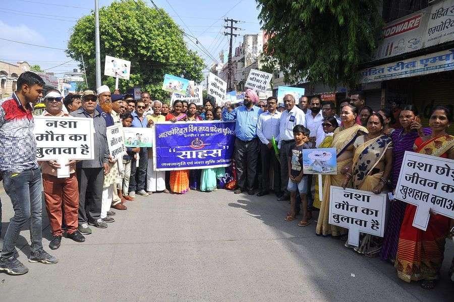 Awareness Rally