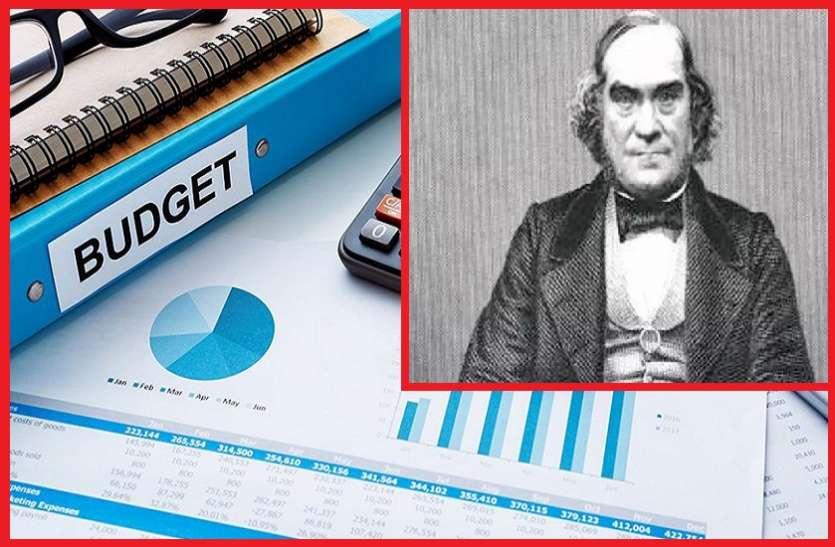 India first budget: किसी भारतीय ने नहीं बल्कि इस अंग्रेज ने बनाया था देश का पहला बजट, वजह जान हो सकती है हैरानी!
