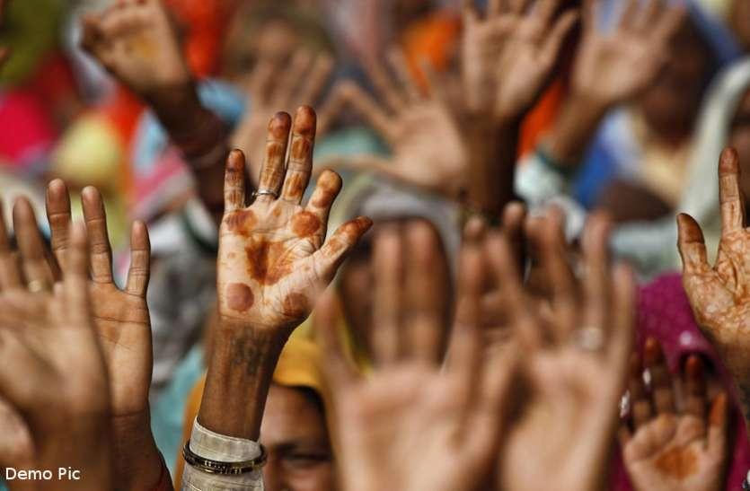 सरकार पर बांसवाड़ा की गरीब बेटियों का डेढ़ करोड़ कर्ज, दो साल से नहीं निभाया यह फर्ज
