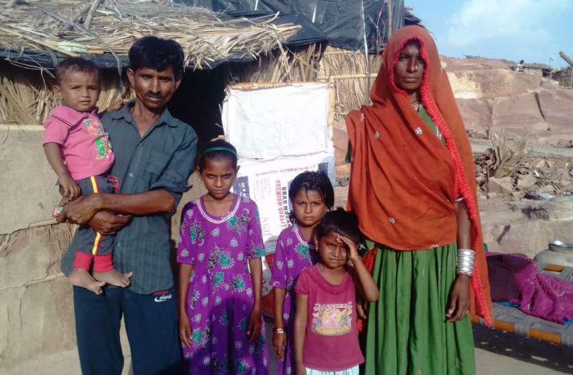 पाक विस्थापित हिंदुओं का दर्द, परिवार ले लाए, मां को छोडऩा पड़ा