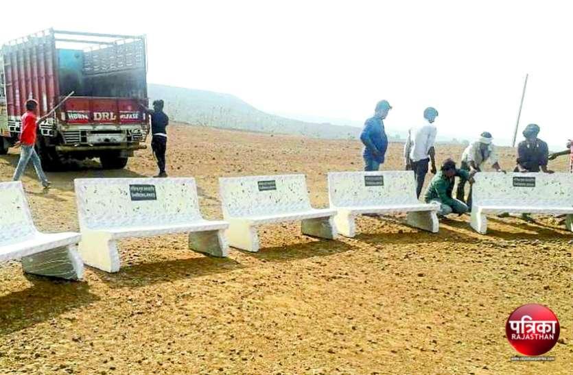#Banswara_News : खूबसूरत नजारों का आनंद लेने के लिए चाचाकोटा में व्यू प्वाइंट का निर्माण, जीजीटीयू कर रहा सहयोग