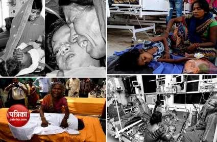 Chamki Bukhar: बिहार में मृतकों की संख्या 150 पार, अकेले मुजफ्फरपुर में 117 बच्चों की मौत