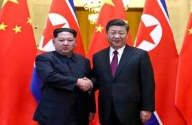 किम जोंग उन से मिले चीनी राष्ट्रपति शी जिनपिंग, अमरीकी रवैये पर हुई चर्चा