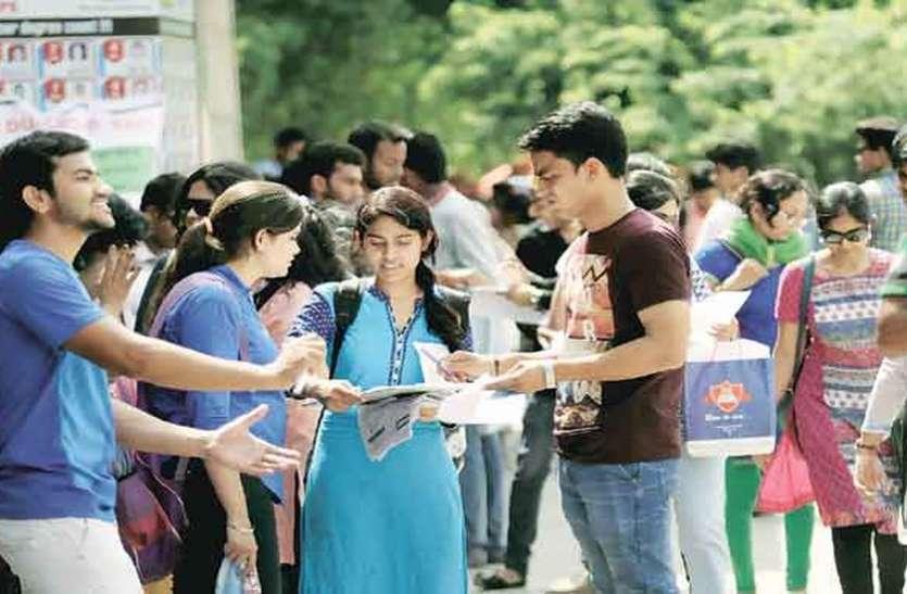 Ajmer- शुरू हुए एडमिशन कॉलेज कैम्पस में बढ़ी रौनक