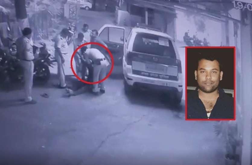 CCTV में दिखा थाने में शिवम को घसीटती पुलिस, पिता ने कहा- पीटकर की हत्या, मुंह में डाली शराब