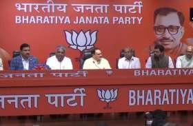 चंद्रबाबू नायडू को बड़ा झटका: 4 राज्यसभा सांसदों ने TDP से दिया इस्तीफा, BJP में शामिल