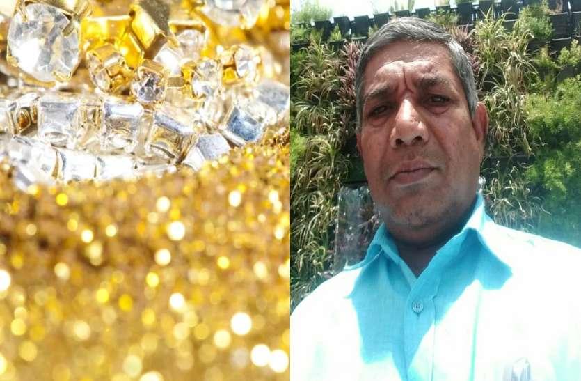 राजस्थान में सोने व डायमंड के नाम पर 55 लाख की ठगी, इन लोगों को बनाया निशाना