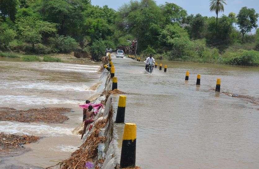 पुलिया जोखिम उठा बहते पानी से गुजरते रहे वाहन